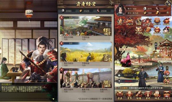 成り上がりのゲーム紹介画像