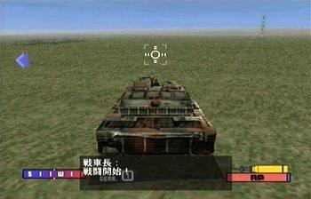 パンツァーフロントの戦闘画面
