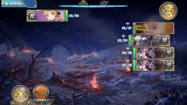 装甲戦姫のゲーム画像