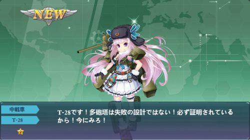 装甲戦姫の擬人化されたキャラクター