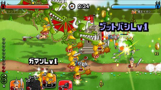 城とドラゴンの戦闘画面