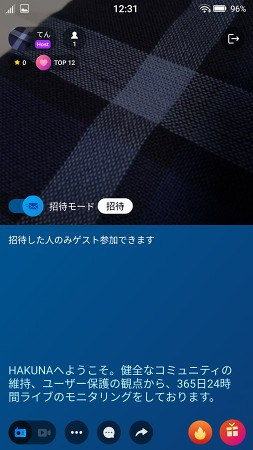 HAKUNAのライブ配信中の画像