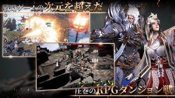 ラストキングスのRPGダンジョン戦説明画像