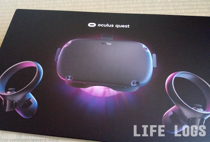 Oculus Questの評価レビューと比較!超気軽に楽しめる面白いおすすめVRゲーミング紹介