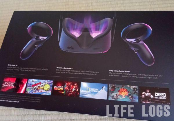 Oculus Questの箱の裏