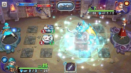 ドラゴンクエストライバルズの戦闘画面