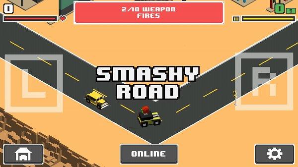 Smashy Road Arenaのスタート画面