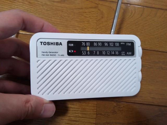 ラジオを受信するTY-JKR5