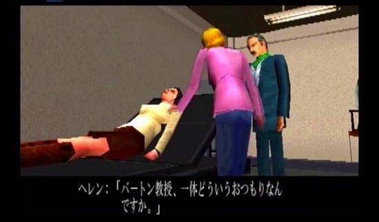 クロックタワー2のゲーム画像