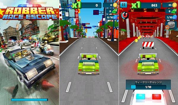 ROBBER RACE ESCAPEのタイトルとゲーム画面