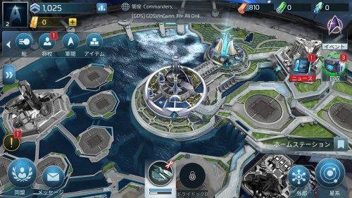 Star Trektm 艦隊コマンドのホーム画面