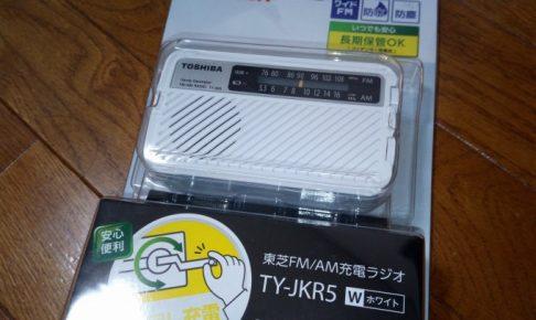 TY-JKR5の本体画像