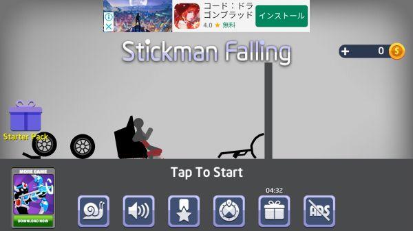 Stickman Fallingのタイトル画面