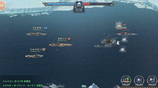 蒼い水平線:戦場を君臨せよの戦艦戦争シーン