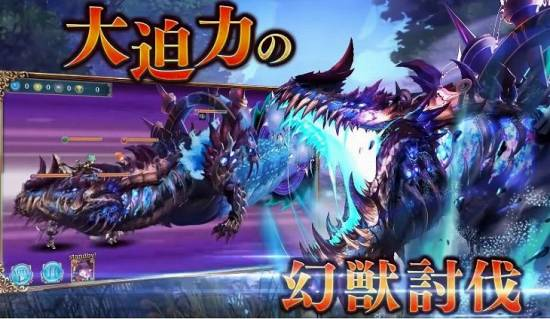 幻獣契約クリプトラクトの幻獣討伐紹介