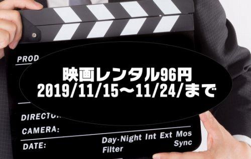 Prime Video Black Fridayのキャンペーン紹介