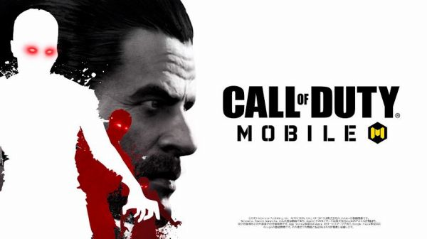 Call of Duty Mobileの紹介画像