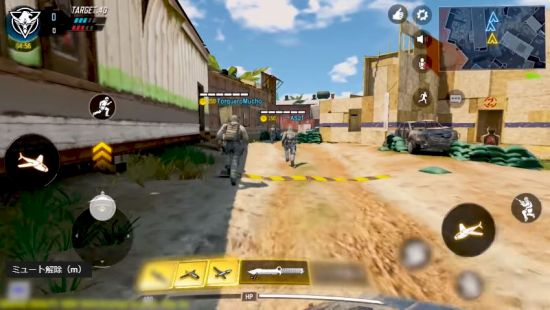Call of Duty Mobileのゲーム画面