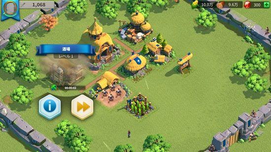 Rise of Kingdoms ―万国覚醒―の街づくりゲーム画面