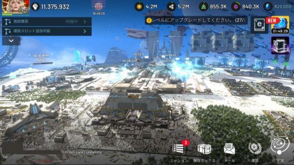 アストロキングスのマップ画像
