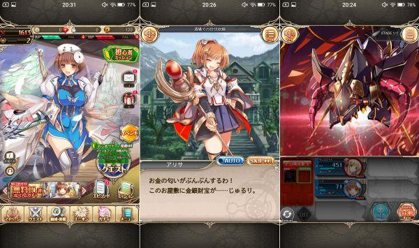 神姫ProjectAのゲーム画像
