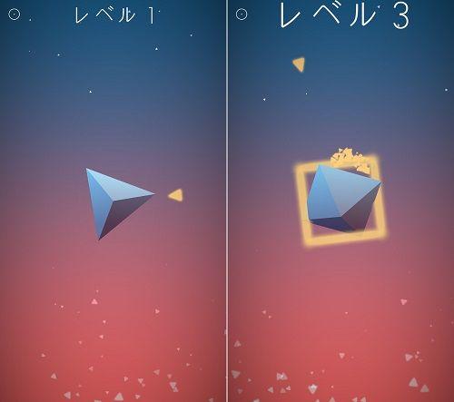Polyforgeのゲーム画像