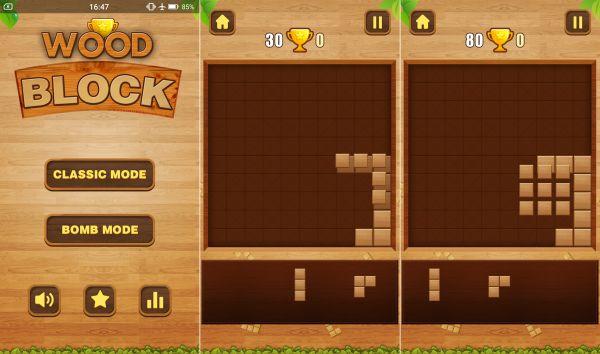 ウッドブロックパズルの紹介画像