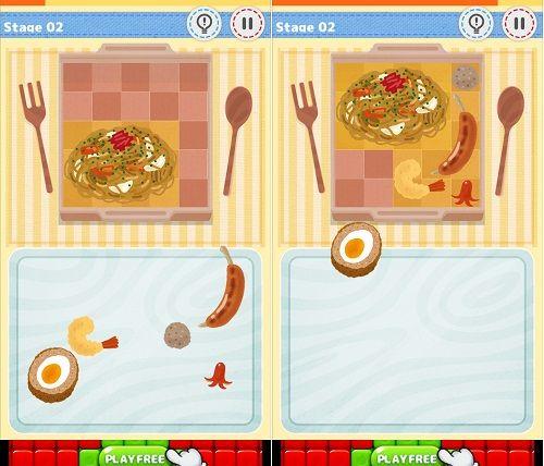 KITINTO(キチント)のパズル画面
