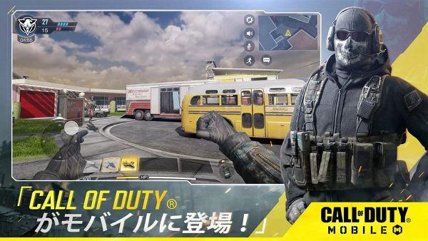 Call of Dutyモバイルの紹介画像