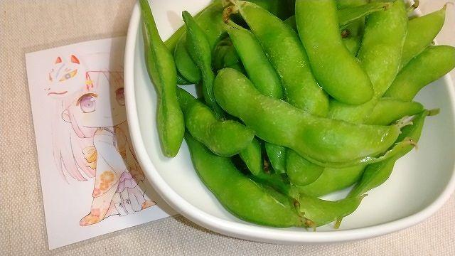ファミマの枝豆と葛ノ葉
