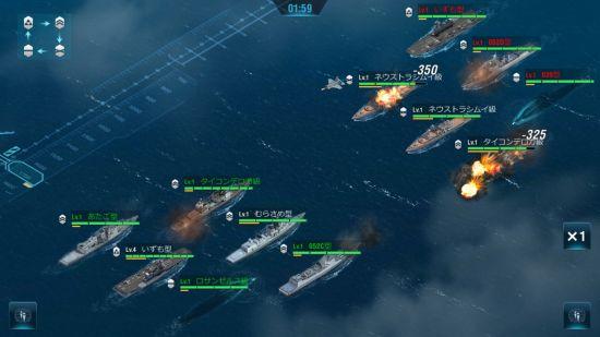 放置戦艦の海戦バトルシーン