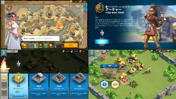 Rise Of kingdomsのゲームスクリーンショット