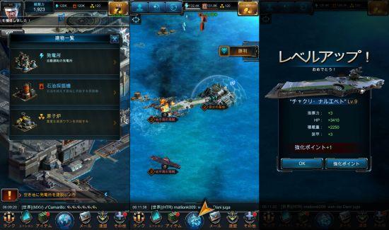 戦艦ファイナルの施設紹介画像