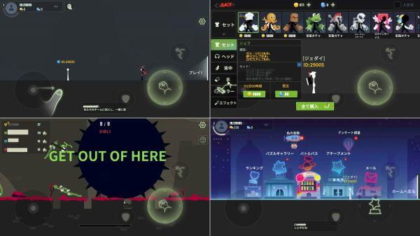 Stick Fight The Game Mobileの紹介画像