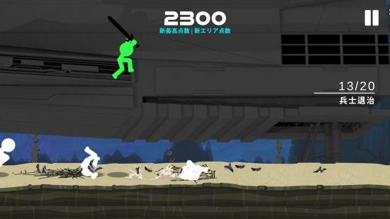 Stickman The Flashのステージ画面