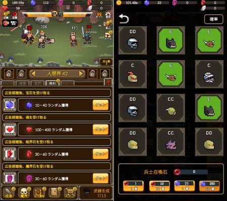魔王の鍛冶屋のゲーム画像