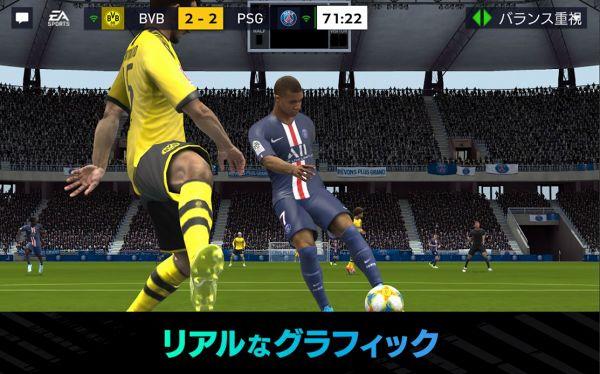 FIFA mobileの紹介画像