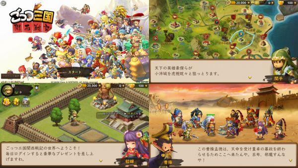 ごっつ三国関西戦記のゲーム画像