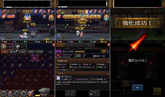 鍛冶屋傭兵団の鍛冶とゲーム画面