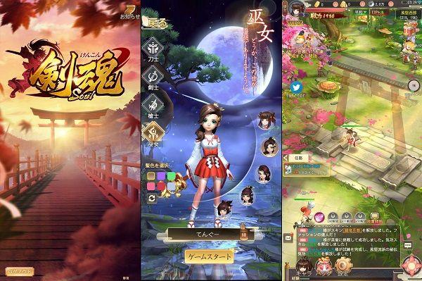 剣魂のゲーム画像