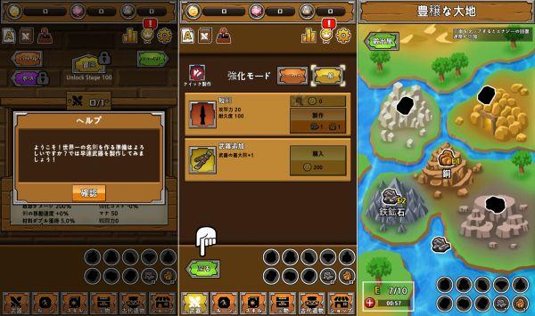 最上名剣育成ゲームの紹介画像