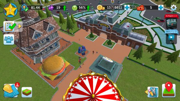 Roller Coaster Tycoon Touchの遊園地画面