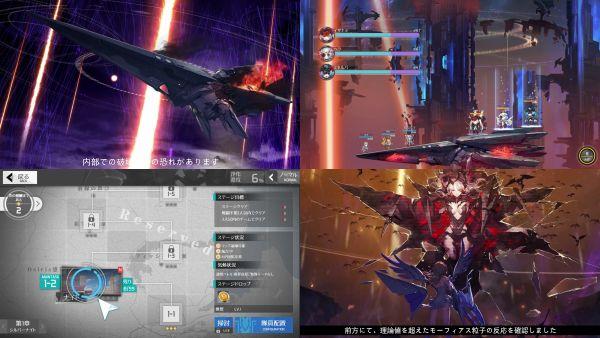 戦姫ストライクの紹介画像
