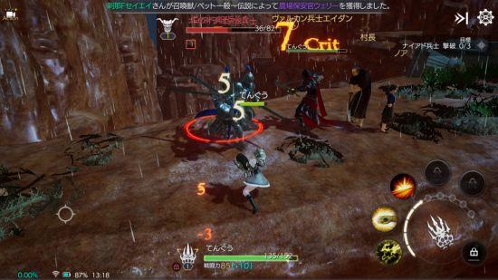 スマホゲームTRAHAの戦闘