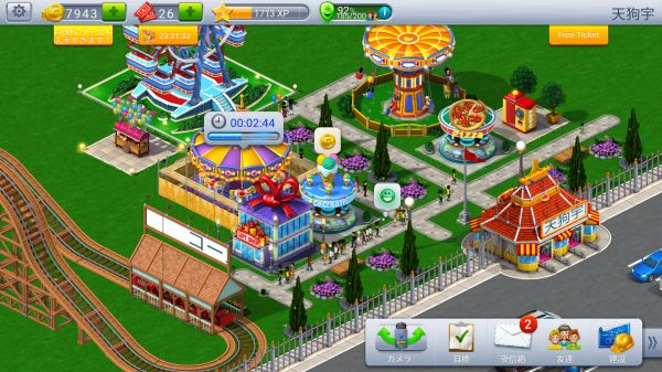 Roller Coaster Tycoon4 mobileの遊園地画面