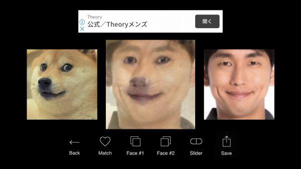 FaceFilmのモーフィングアプリ画像