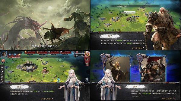 Black Horizonのゲーム画面