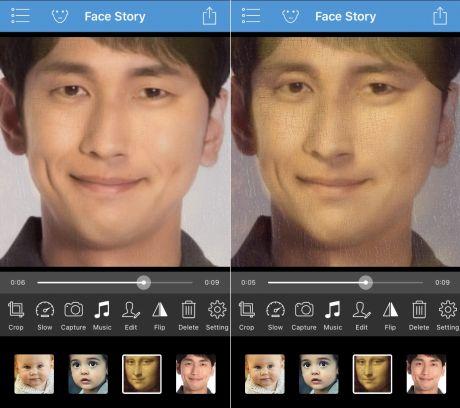 Face Story Proのモーフィング変形の様子