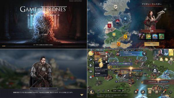 ゲーム・オブ・スローンズの戦争ゲーム画面