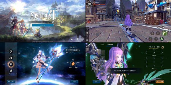 幻想神域2のゲーム画像